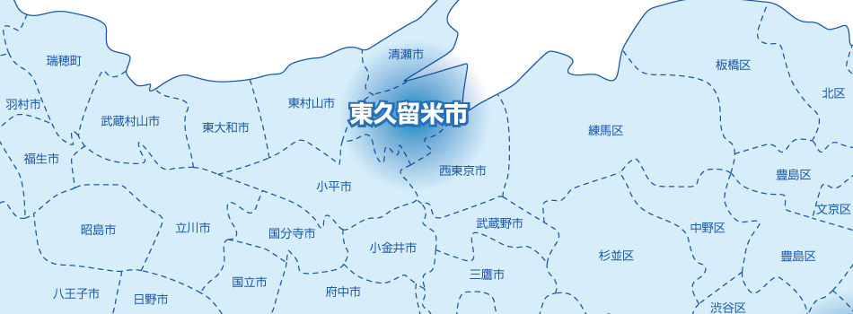 東久留米市の地図